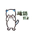 40匹の水玉猫2【学校編】(個別スタンプ:13)