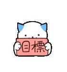 40匹の水玉猫2【学校編】(個別スタンプ:14)