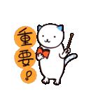 40匹の水玉猫2【学校編】(個別スタンプ:15)