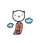 40匹の水玉猫2【学校編】(個別スタンプ:16)