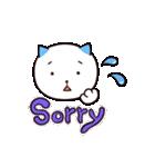 40匹の水玉猫2【学校編】(個別スタンプ:17)