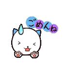 40匹の水玉猫2【学校編】(個別スタンプ:18)