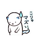 40匹の水玉猫2【学校編】(個別スタンプ:19)