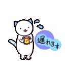 40匹の水玉猫2【学校編】(個別スタンプ:20)