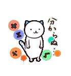 40匹の水玉猫2【学校編】(個別スタンプ:21)