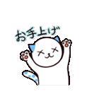 40匹の水玉猫2【学校編】(個別スタンプ:22)