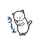 40匹の水玉猫2【学校編】(個別スタンプ:23)