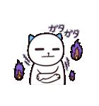 40匹の水玉猫2【学校編】(個別スタンプ:24)