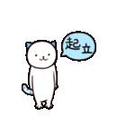40匹の水玉猫2【学校編】(個別スタンプ:25)