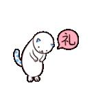 40匹の水玉猫2【学校編】(個別スタンプ:26)
