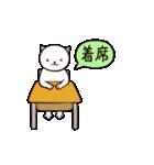 40匹の水玉猫2【学校編】(個別スタンプ:27)