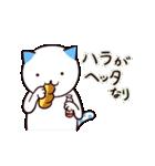 40匹の水玉猫2【学校編】(個別スタンプ:28)