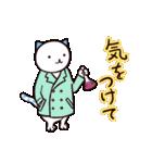 40匹の水玉猫2【学校編】(個別スタンプ:29)