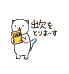 40匹の水玉猫2【学校編】(個別スタンプ:30)