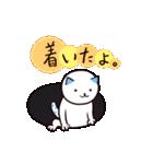 40匹の水玉猫2【学校編】(個別スタンプ:31)