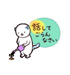 40匹の水玉猫2【学校編】(個別スタンプ:33)
