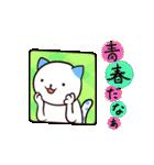 40匹の水玉猫2【学校編】(個別スタンプ:34)
