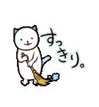 40匹の水玉猫2【学校編】(個別スタンプ:35)