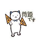 40匹の水玉猫2【学校編】(個別スタンプ:37)