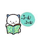 40匹の水玉猫2【学校編】(個別スタンプ:38)