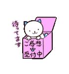 40匹の水玉猫2【学校編】(個別スタンプ:40)