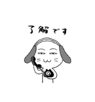 イヌおじさん(個別スタンプ:01)
