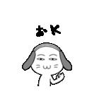 イヌおじさん(個別スタンプ:03)