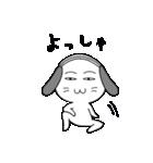 イヌおじさん(個別スタンプ:04)