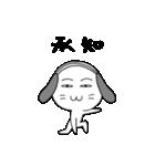 イヌおじさん(個別スタンプ:05)