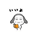 イヌおじさん(個別スタンプ:06)