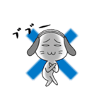イヌおじさん(個別スタンプ:08)
