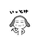 イヌおじさん(個別スタンプ:09)