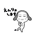 イヌおじさん(個別スタンプ:10)