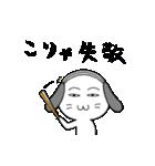 イヌおじさん(個別スタンプ:11)
