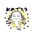 イヌおじさん(個別スタンプ:14)