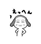 イヌおじさん(個別スタンプ:15)