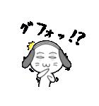 イヌおじさん(個別スタンプ:17)
