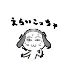 イヌおじさん(個別スタンプ:18)