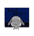 イヌおじさん(個別スタンプ:19)