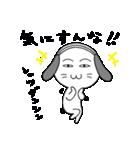 イヌおじさん(個別スタンプ:20)