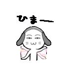 イヌおじさん(個別スタンプ:21)