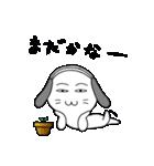 イヌおじさん(個別スタンプ:23)