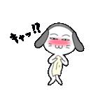 イヌおじさん(個別スタンプ:31)
