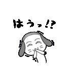 イヌおじさん(個別スタンプ:34)