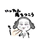 イヌおじさん(個別スタンプ:36)