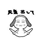イヌおじさん(個別スタンプ:39)