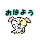 文字も動く?犬おやじ(個別スタンプ:01)