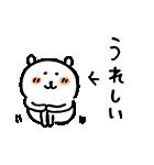 自分ツッコミくま(ナレーター:中村悠一)(個別スタンプ:02)