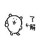 自分ツッコミくま(ナレーター:中村悠一)(個別スタンプ:03)