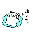 自分ツッコミくま(ナレーター:中村悠一)(個別スタンプ:06)